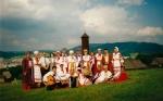 Народний ансамбль