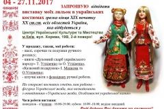 оголош_центр_умт