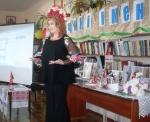 Презентація тврчост О.Угнівенко.